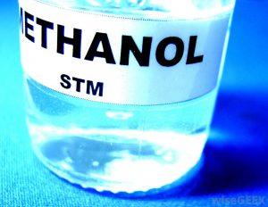 Уксусная кислота метанол